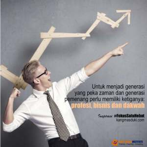 Inspirasi dari Soft Skills Institute 43